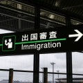 羽田空港でデートをするなら!5つのお勧めポイント